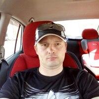 Эдуард, 33 года, Весы, Прокопьевск