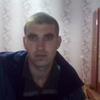 ДИМА, 30, г.Комрат