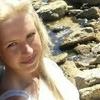Елена, 20, г.Овидиополь