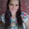 Дианочка, 25, г.Кременчуг