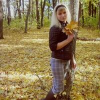 Анастасия, 26 лет, Дева, Губкин
