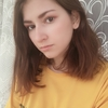 Anna, 20, Neftegorsk