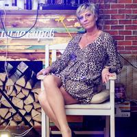 Лена, 43 года, Весы, Киров