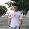 Никита, 20, г.Ростов-на-Дону