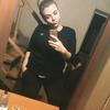 Ксения, 26, г.Донецк