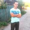 Артем, 21, Кропивницький (Кіровоград)