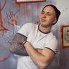 Михаил, 27, г.Самара