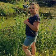 Наталья 30 Балаково