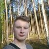 Oleksii, 26, г.Пясечно