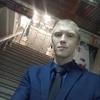 Русский Русский, 25, г.Сургут
