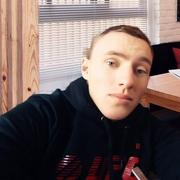 Vasil 29 Житомир