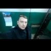 Andrey, 30, Volochysk