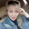Олеся, 39, г.Сергиев Посад