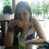 Аня, 25, г.Кременчуг
