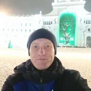 Андрей 37 Новомосковск