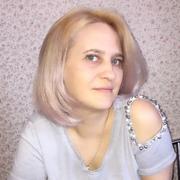 Наталья 44 Пятигорск