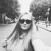 Dina, 20, г.Debiec
