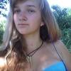 Verunya, 17, г.Херсон