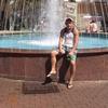 Евгений, 30, г.Соликамск