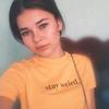 ksenia, 18, г.Краснодар