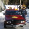 владимир, 61, г.Нижний Новгород