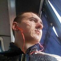 Паша, 27 лет, Водолей, Брест