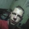 Геннадий, 24, г.Кривой Рог