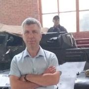 Виктор 44 Электросталь