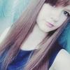 Валерия, 16, г.Новосибирск
