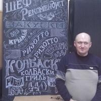 Владимир, 45 лет, Близнецы, Москва