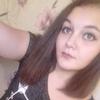 Анита, 20, г.Лельчицы