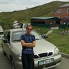 дмитрий, 30, г.Астана