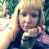 Екатерина, 31, г.Санкт-Петербург