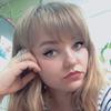 Anastasiya, 27, Taganrog