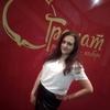 Alina, 32, Tver