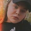 Анасиасия, 16, г.Нижний Тагил