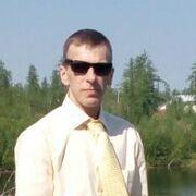 Александр 46 Норильск