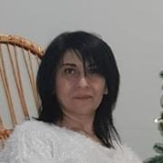 Nata 50 Тбилиси