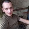 Ruslan, 23, г.Мариуполь