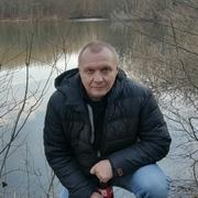 Андрей 46 Ростов-на-Дону