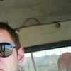Maksim, 30, Saransk