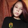 Полина, 18, г.Петрозаводск