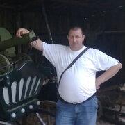 Сергей 53 Калуга
