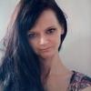 Наталья, 29, г.Феодосия