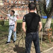 Мага 20 Ставрополь