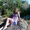 Ekaterina, 30, Domanivka