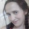 Elena, 24, Dokshitsy