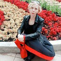 Оксана, 45 лет, Телец, Москва