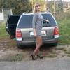 Olga, 40, г.Бамберг