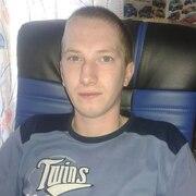 Алекс, 29